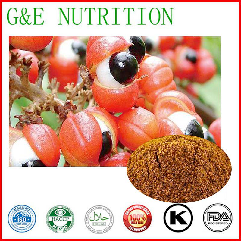 Hot Sale Plant Extract Guarana Seed Extract for healthcare powder 800g/lot<br><br>Aliexpress
