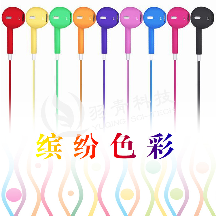 Blue Net Colorful Deep Bass in-ear earphone with mic volume control for Apple iphone 5 5s 5c se 6 6s plus ipad mini air(China (Mainland))