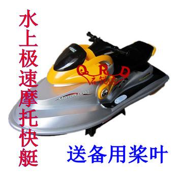 Motor speedboat remote control boat 80 meters remote distance double 380 motor 7003 motorboat