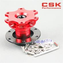 Steering Wheel Quick Release Hub Adapter Removable Snap Off Boss Kit red(China (Mainland))