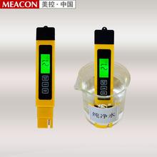 Цифровой портативная ручка TDS рн-метр портативная вода ppm измерения вода чистота HM TDS тестер