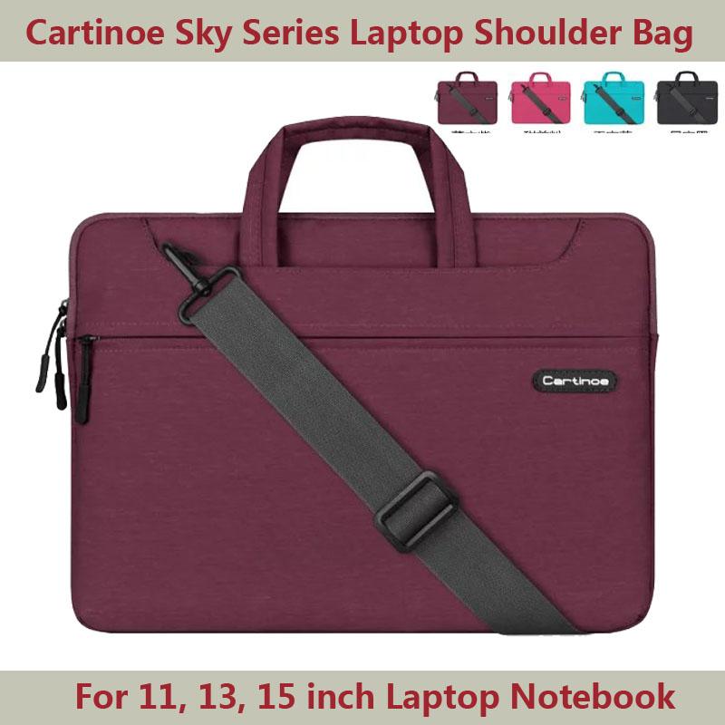 Laptop Shoulder Bag / Briefcase, Cartinoe Starry 11 12 13.3 15.4 inch Denim Fabric Portable Business Travel Computer Carry Case(China (Mainland))