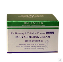 2015 new Brand Balansilk Full body fat burning Body slimming cream gel hot anti cellulite weight