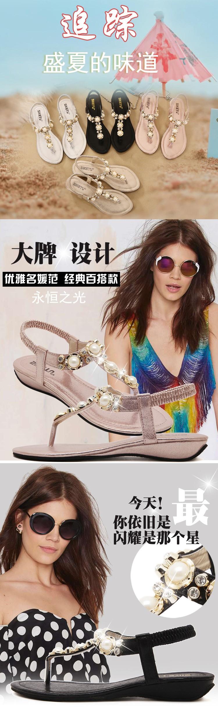 2016 Korean Flat Rhinestone Sandals Women Flip Flop String Bead Casual Summer Shoes Sandalias Tacon Mujer Beach Shoes NX84