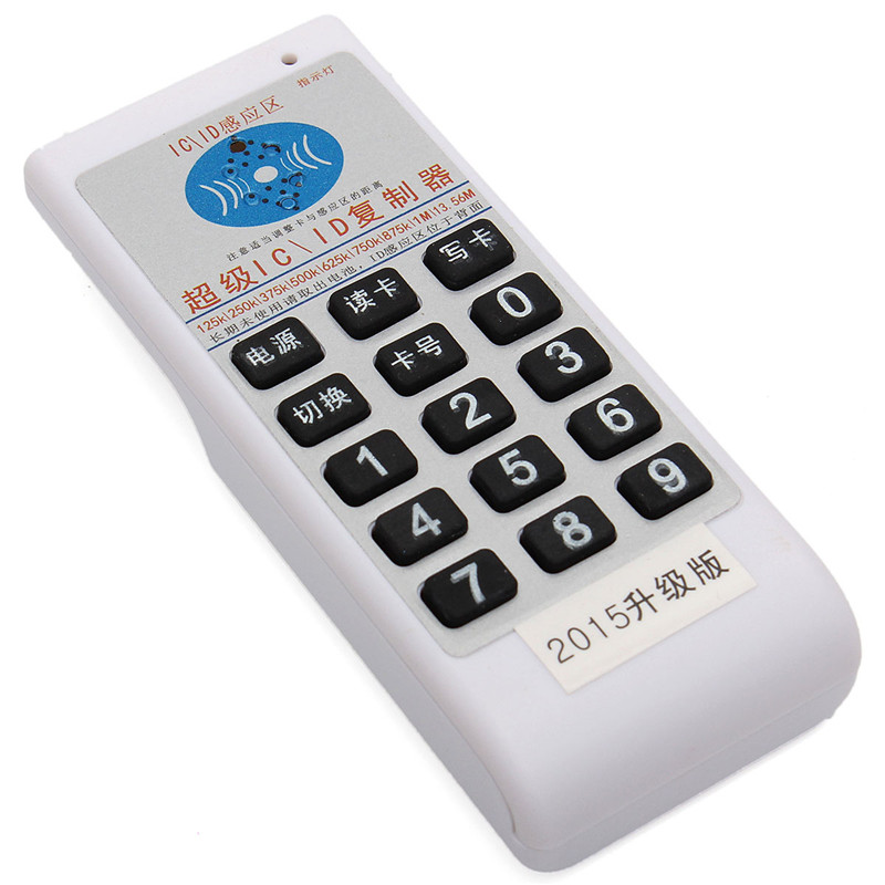Hot Sale Strongset Handheld 125Khz-13.56MHZ 9 frequecny access RFID card Duplicator/Copier(China (Mainland))