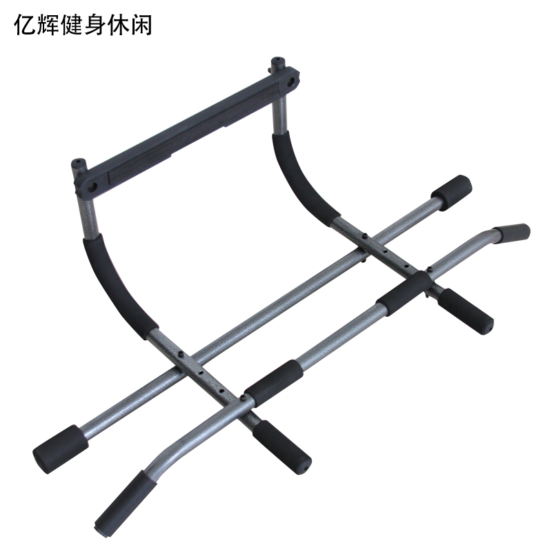Parallel Bars Single Parallel Bars