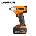 LOMVUM Integrated Brush Wrench wheel hilti tool cordless Electrical Impact wrench nut spanners screw gun avvitatore