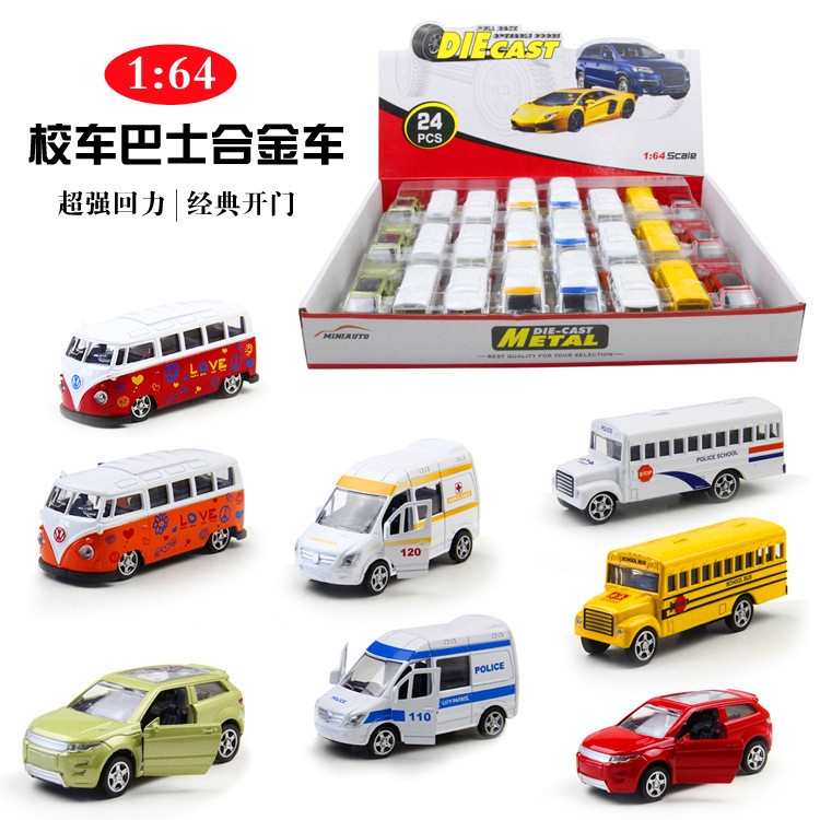 Car Toy 1:64 Scale Alloy Diecast Car bus/school bus car Vehicle Car Model Collection Hot-wheels Kids Toy 8pcs/set(China (Mainland))