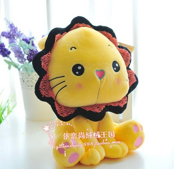 big lovely stuffed lion toys plush sunflower lion toys cartoon sun lion doll gift yellow about 45cm(China (Mainland))