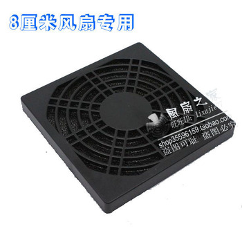 Free Shipping 8CM 80mm fan filters black plastic dust network cooling fan dedicated grille