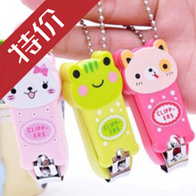 C063 wholesale discounts and creative cartoon animal cute nail scissors nail clippers(China (Mainland))