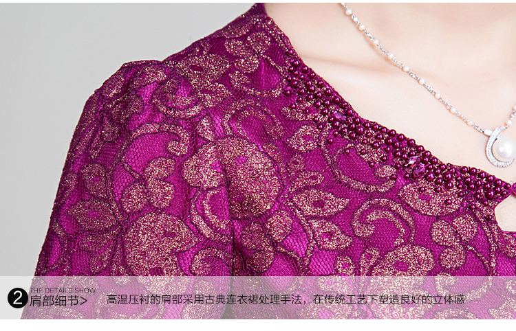 2016 Upscale Mother Patchwork Lace Dress Middle Aged Women Short Sleeve Casual Straight O-neck Luxury Dresses Plus Size
