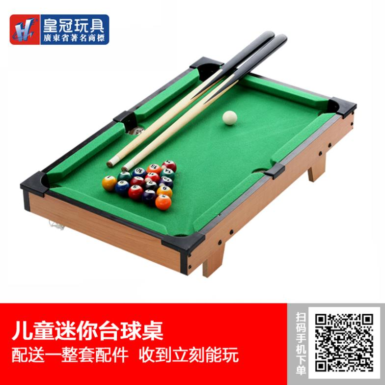 """21"""" Table Mini Wood Billiards Game Set Home Children's Pool Table Billiard Toy with Cues Triangle and Chalk 1 Free Shipping(China (Mainland))"""