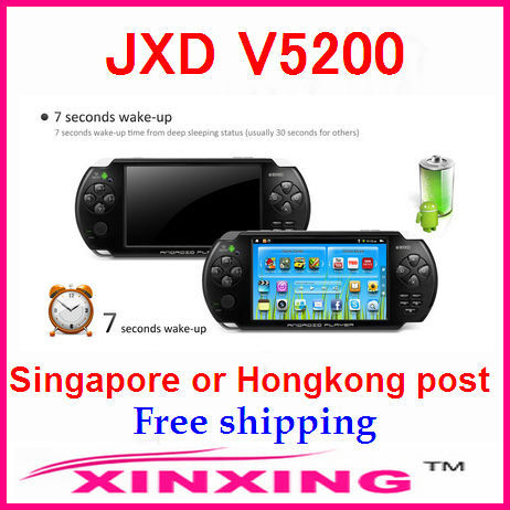 Singapore post or Hongkong post Free shipping JXD V5200 5.0-inch(diagonal) Touch Screen 512M 4G wifi android game player