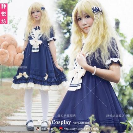 Cosplay Gothic Costume Lolita Womens Dress Kawaii School Uniforms Summer Sailor SuitsОдежда и ак�е��уары<br><br><br>Aliexpress