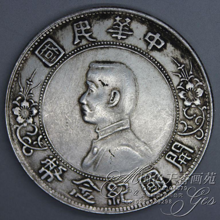 Coins Coins Coins Silver Dollars Silver Dollars Yuan Da Tou Real Goods Longyang Silver Coins Sun Yat - sen Founding Coins(China (Mainland))