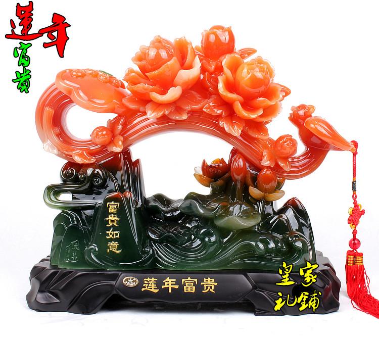 Jade ruyi decoration gift wedding gift new house home tv wine cooler decoration(China (Mainland))