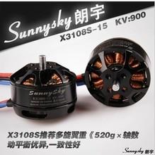 New Lang Yu 720KV 900KV X3108S high efficiency multi axis disc motor