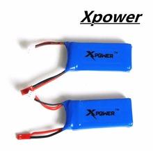 7.4V 1200mAh Xpower Lipo Battery for WLtoys rc Drone V666 V262 V353 Yizhan X6 JJRC X6 X1 2pcs