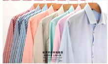 Spring 2016 new business man pure color high-grade cotton fiber splicing shirt long sleeve cultivate one's morality shirt(China (Mainland))
