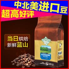 Bardon blue mountain coffee beans arbitraging beans black coffee powder 454g