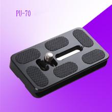 New Universal PU70 SLR Camera Quick Release Plate For Arca Swiss Benro B0 B1 B2 J0 J1 Ballhead Camera Photo Studio Accessories 9