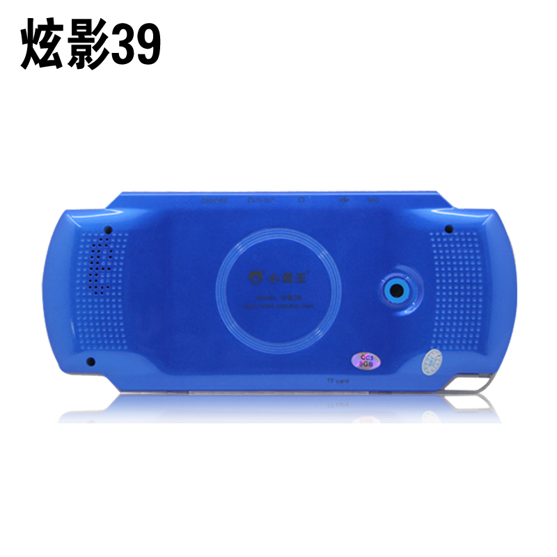 Good quality of mp5 adult video games mp5 player handheld game console(China (Mainland))
