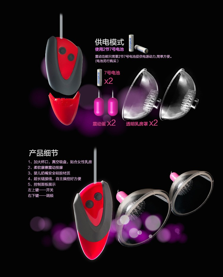 12-band Frequency Nipple vibrator Stimulators,Vibrating Massage Breast,Breast Health care Beauty Grow Bigger,Medical Themed Sex  12-band Frequency Nipple vibrator Stimulators,Vibrating Massage Breast,Breast Health care Beauty Grow Bigger,Medical Themed Sex  12-band Frequency Nipple vibrator Stimulators,Vibrating Massage Breast,Breast Health care Beauty Grow Bigger,Medical Themed Sex  12-band Frequency Nipple vibrator Stimulators,Vibrating Massage Breast,Breast Health care Beauty Grow Bigger,Medical Themed Sex  12-band Frequency Nipple vibrator Stimulators,Vibrating Massage Breast,Breast Health care Beauty Grow Bigger,Medical Themed Sex  12-band Frequency Nipple vibrator Stimulators,Vibrating Massage Breast,Breast Health care Beauty Grow Bigger,Medical Themed Sex  12-band Frequency Nipple vibrator Stimulators,Vibrating Massage Breast,Breast Health care Beauty Grow Bigger,Medical Themed Sex  12-band Frequency Nipple vibrator Stimulators,Vibrating Massage Breast,Breast Health care Beauty Grow Bigger,Medical Themed Sex  12-band Frequency Nipple vibrator Stimulators,Vibrating Massage Breast,Breast Health care Beauty Grow Bigger,Medical Themed Sex  12-band Frequency Nipple vibrator Stimulators,Vibrating Massage Breast,Breast Health care Beauty Grow Bigger,Medical Themed Sex