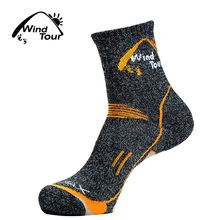 3Pairs 2017 Brand Coolmax Socks Men's Quick Dry Thermal Socks Breathable Antibacterial Thick Warm Socks for Men(China (Mainland))