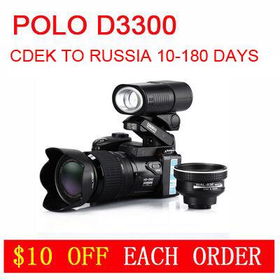 Polo 16MP D3300 Digital Cameras HD Camcorders DSLR Cameras Wide Angle Lens 21x Telephoto Lens Camara(China (Mainland))