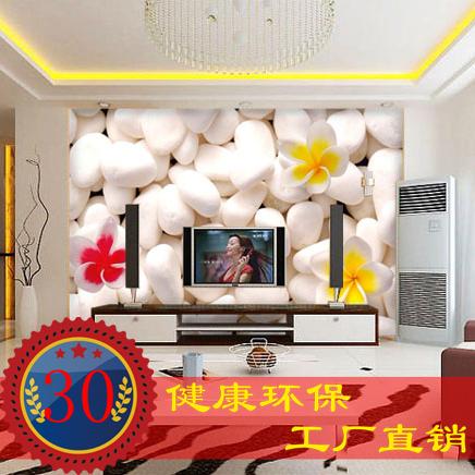wall stickers art Mural wallpaper tv sofa seamless qiangbu background wallpaper 3d three-dimensional stone flower