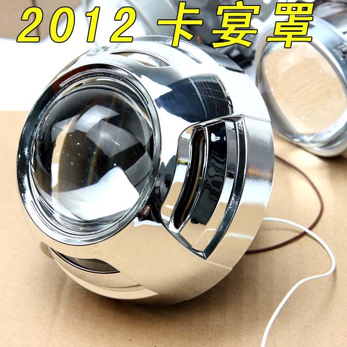 Car Light Kit 3 Inch Q5 Koito HID Bi-xenon H4 Projector Lens and Cover, Auto Lighting Retrofit for Headlight Bulb D2R D2S D2H(China (Mainland))