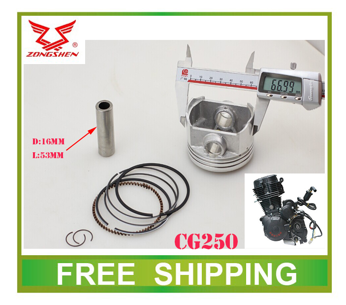 CG250 zongshen air cooled engine 67mm piston ring set cqr 250cc motorcycle atv quad dirt pit bike parts free shipping(China (Mainland))
