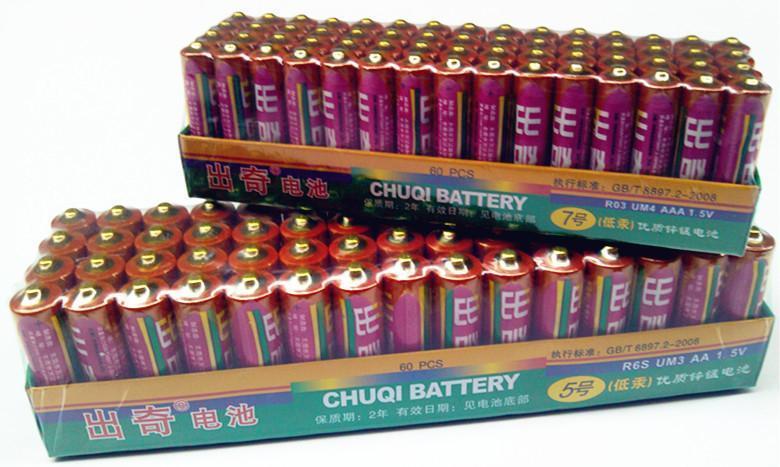 Гаджет  Hot Sale Wholesale 10pcs/Lot AA 1.5V Battery for Controller Game Players and Etc Free Shipping None Электротехническое оборудование и материалы