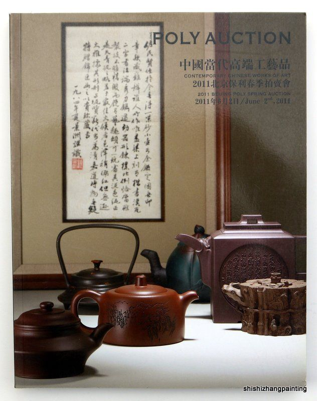 catalog Zisha Red Clay teapots contemporary Chinese art works POLY auction 2011<br><br>Aliexpress