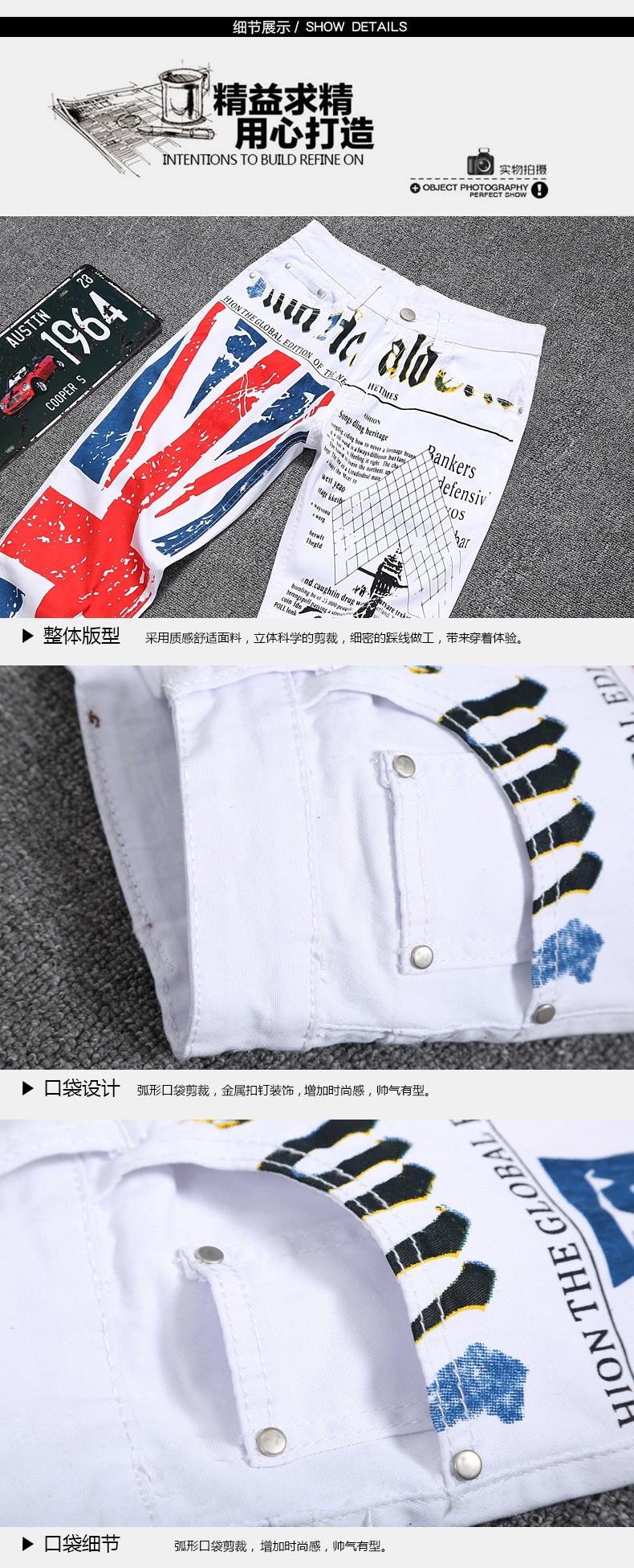 Скидки на 2016 новая мода повседневная белые джинсы мужской Британский флаг, эйфелева Башня в Париже, мода печатных мужские джинсы size28-42free доставка