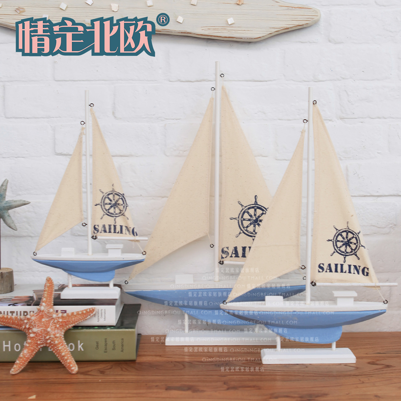 2015 european style wood decoration wool sailboat model for Decoration yacht