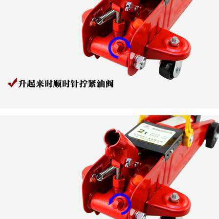 2 t jack car auto repair tools tire supplies steel horizontal one thousand Extension(China (Mainland))