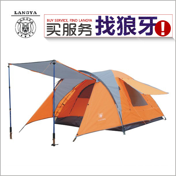 Outdoor camping tent 4 persons double layer tents<br><br>Aliexpress