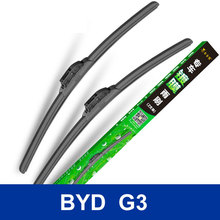 New styling car Replacement Parts Windscreen Wipers 2 pcs/pair The front Rain Window Windshield Wiper Blade for BYD G3 class