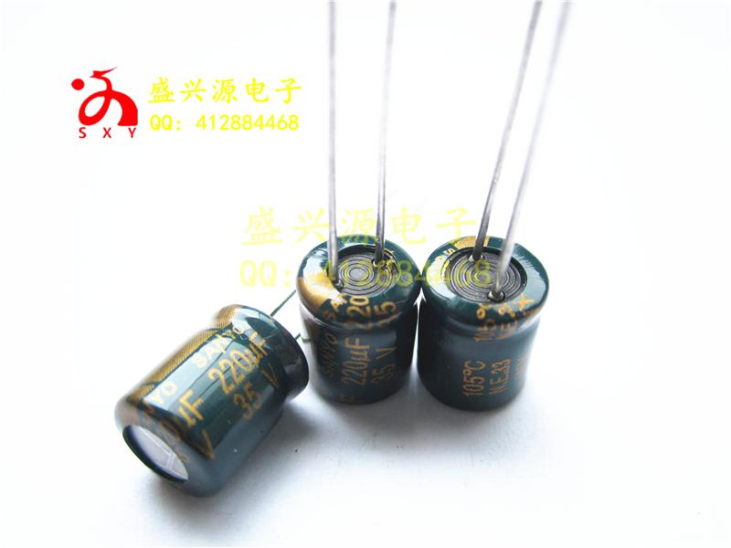 220UF35V 35V220UF aluminum electrolytic capacitor size: 8X10 20PCS(China (Mainland))