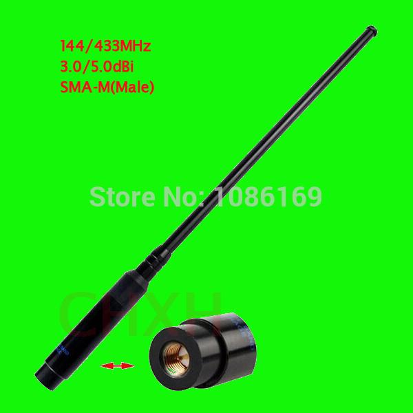2015 rh/660s 144/430 Sma Yaesu vx/1r /985 3r цена