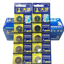 5Pcs CR2032 Lithium Batteries 3V Coin Cell Button for Watch Toys Remote Calculators 6MGW