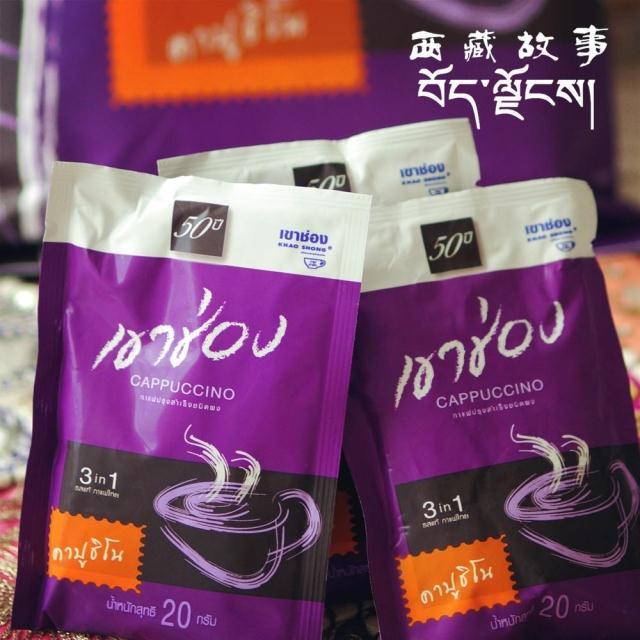Khao shong cappuccino instant coffee cappuccino 500g