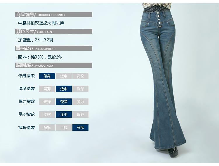 Скидки на Женские Джинсы 2016 Весной и Осенью Корейский Новая Мода Тонкий Эластичный высокая Талия Большой Flare Брюки Плюс Размер Широкую Ногу Джинсы