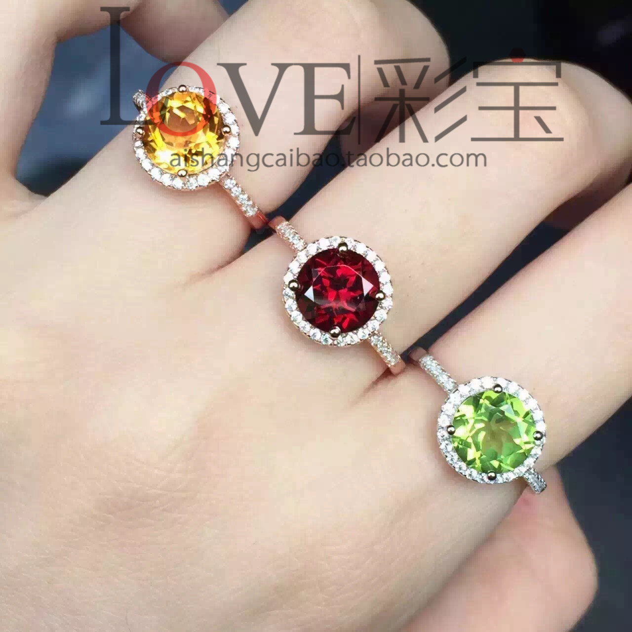 famous brand 925 sterling silver Austrian natural citrine rings garnet female yellow girls crystal color Peridot rings opening(China (Mainland))