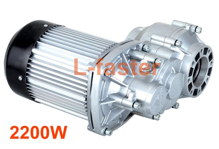 60V72V 2200W Electric Brushless Traction Motor Electric BLDC Motor 2200W Electric Trike Motor Three-wheeled Mini Car Engine(China (Mainland))