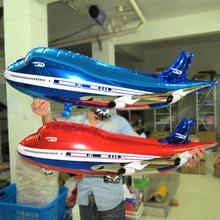 Негабаритных аэробус моделирование алюминиевые шары-участник праздник день рождения , ну вечеринку украшение воздушный шар мальчиков подарок оптовая продажа бесплатная доставка