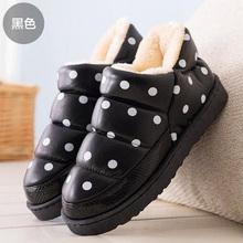 Nuevas mujeres de la llegada botas de nieve resbalón talón plano a prueba de agua botines para las mujeres gruesas botas de plataforma de invierno de la felpa caliente zapatos(China (Mainland))