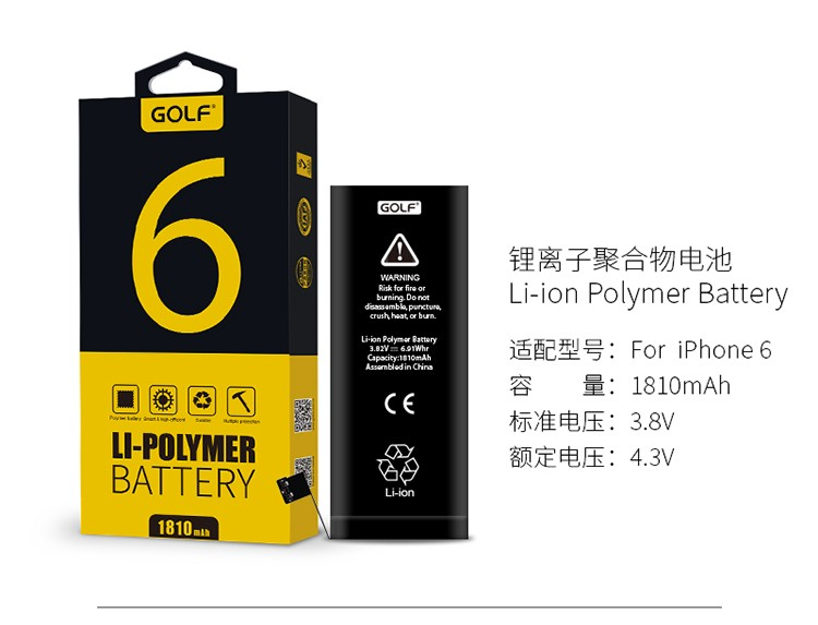 100% Original Golf Battery For iPhoen 6 High Capacity 1810mAh With Retail Package Replacement Bateria
